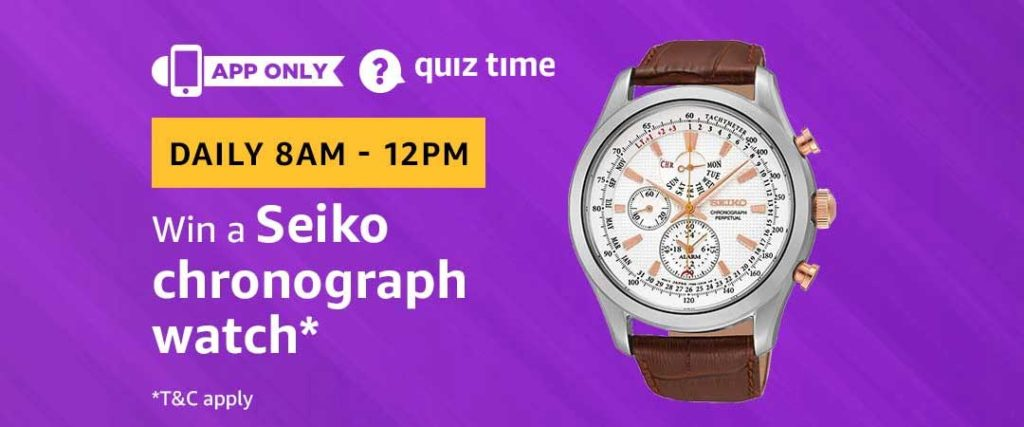 Amazon Quiz Time Daily - Today's Answers [26th-Feb-2019]