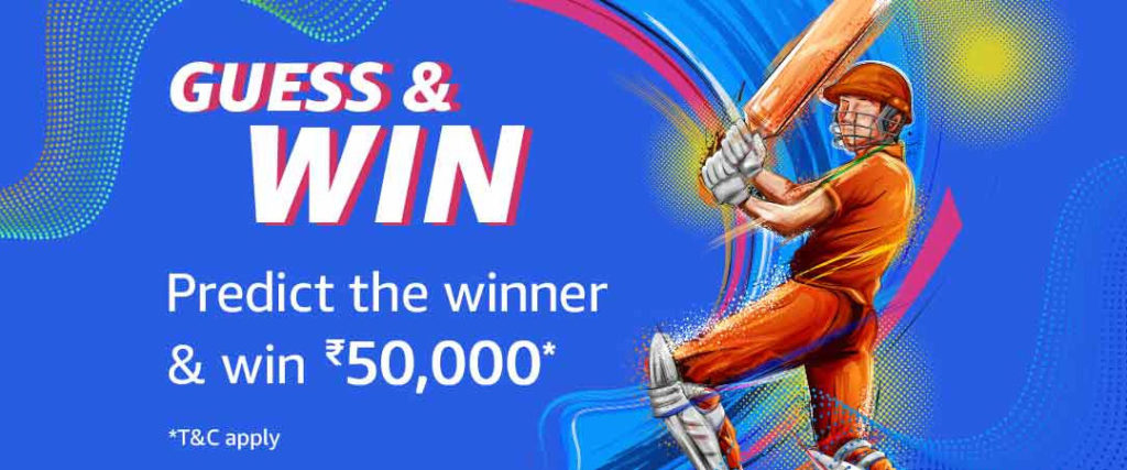 Amazon Guess And Win (Win Rs.50,000 - 9 July 2019)