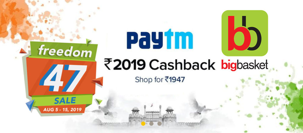 BigBasket Paytm Offer - Shop For Rs.1947 And Get Rs.2019+ Back (Till 15 Aug 2019)