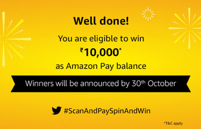 Amazon Pay UPI Spin And Win - 15,000+ Winners (Till 27 Sept 2019)