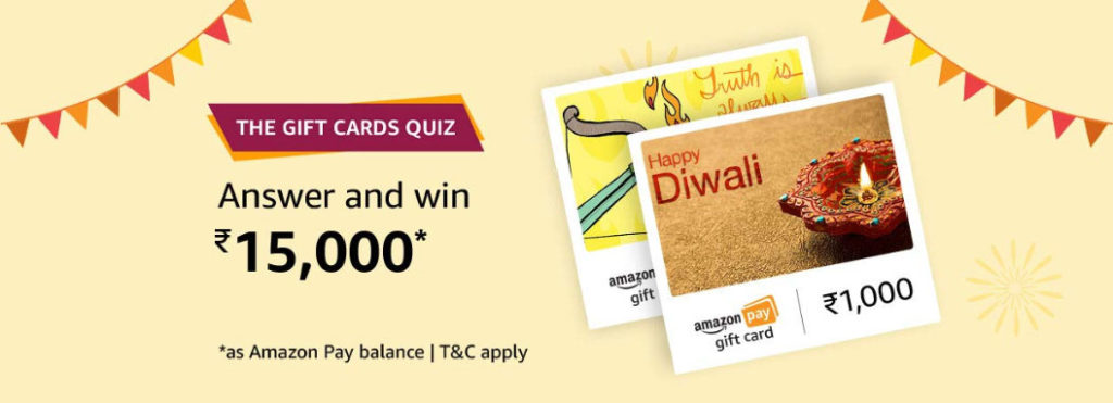 Amazon The Gift Cards Quiz Answers - Win Rs.15,000 [Till 30 Sept 2019]