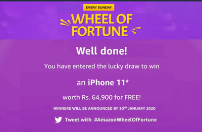 Amazon Wheel Of Fortune Spin And Win - Sunday Special (15 Dec 2019)