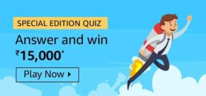 Amazon Good For India Quiz Answers - Special Edition [19-25 Jan 2020]