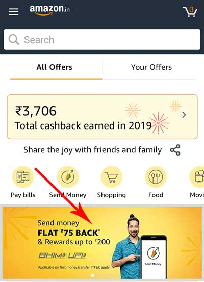This banner will be visible in Amazon Pay offers page if you are eligible