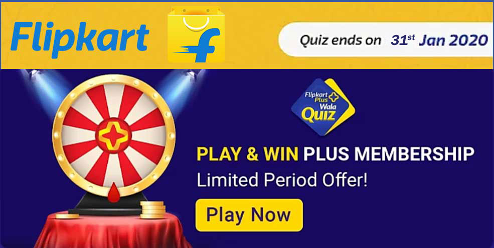 Flipkart Answer And Win - Free Plus Membership - [Till 31 Jan 2020]