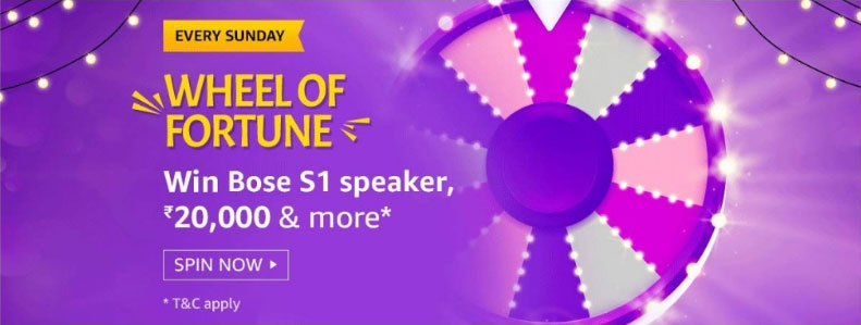 Amazon Wheel Of Fortune Spin And Win - Rs.20,000