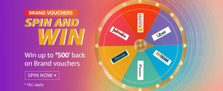 Amazon Brand Vouchers Spin And Win - Up To ₹500 Cashback