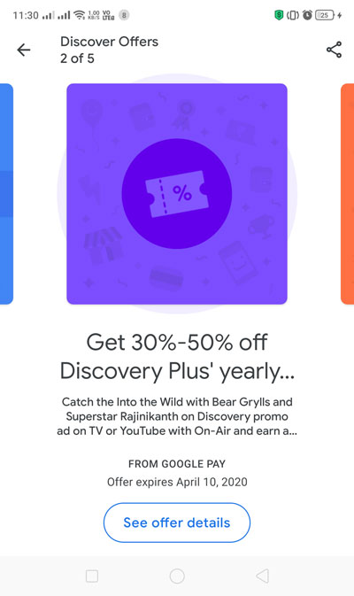 Tap on the LISTEN NOW button to start Ad detection, after clicking on the 'See offer details' button
