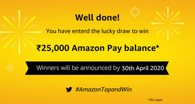 Your eligibility to win the Bose Speaker or Amazon Pay Balance will be displayed finally.