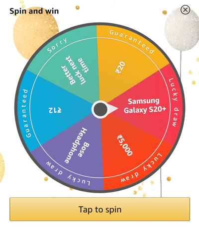 You may win Samsung Galaxy S20+ or ther prizes