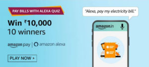 Amazon Pay Bills With Alexa Quiz Answers - Win Rs.10,000