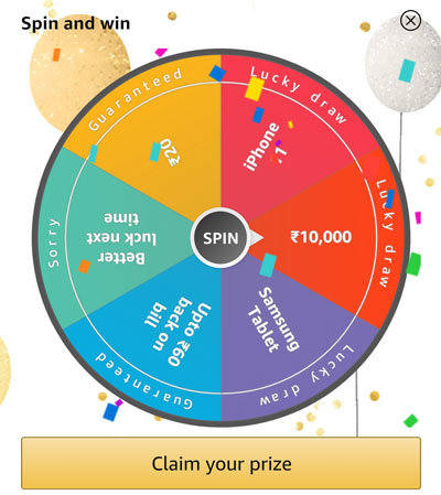 Claim your Prize Rs.10,000, iPhone 11 or other prizes.