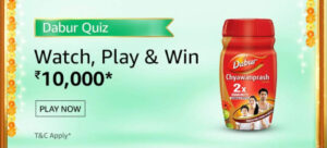 Amazon Dabur Quiz Answers - Win Reward Rs.10,000