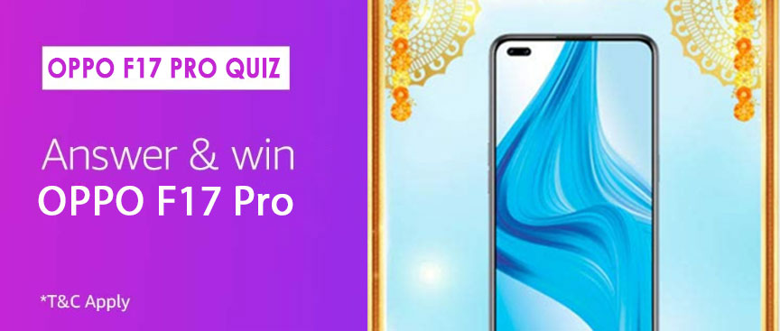 Amazon Oppo F17 Pro Quiz Answers - Win Reward Oppo F17 Pro